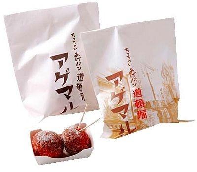 フードコートにある「道頓堀 アゲマル」のアゲマル(100g¥450〜)。ひと口サイズの揚げパンで、プレーン、きなこ、カレーから選べる