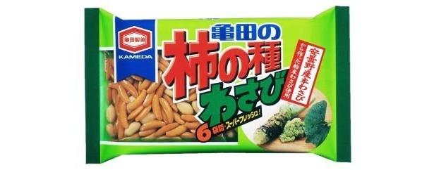 爽やかな辛さの「亀田の柿の種わさび」