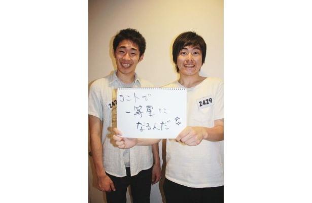 優勝したら芸人をやめる!?という宣言も飛び出した池田さん。村上さんは全力で阻止!