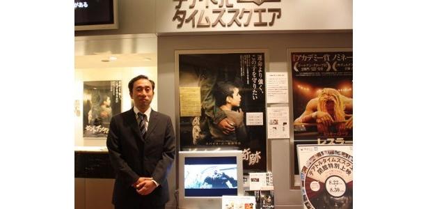 話をうかがった、田口俊典支配人。「常連さんからは、閉館がさみしいとよく言われます。私も残念です」