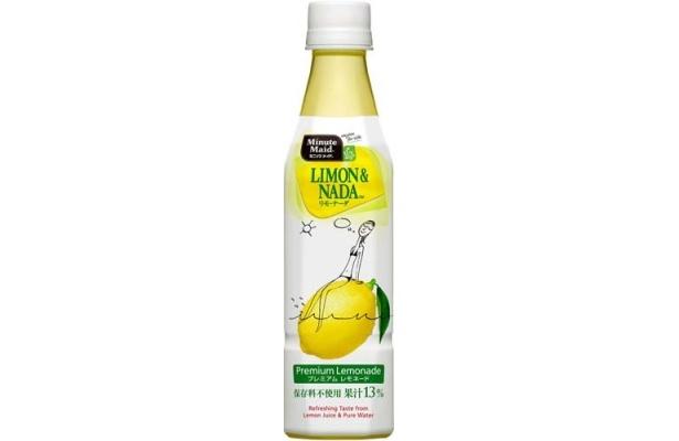スペインで人気のレモネード「リモ・ナーダ」だ!