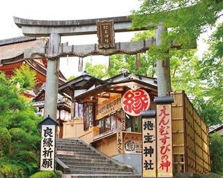 京都最古の縁結びの神社!5分で知る地主神社に見どころ