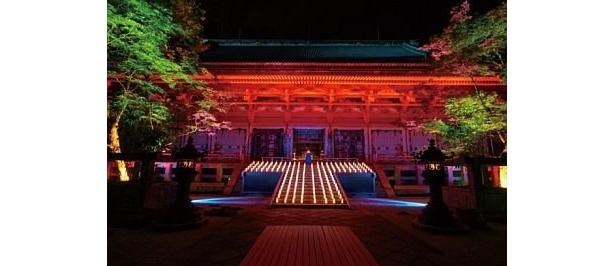 「第十三回 比叡山ライトアップ」