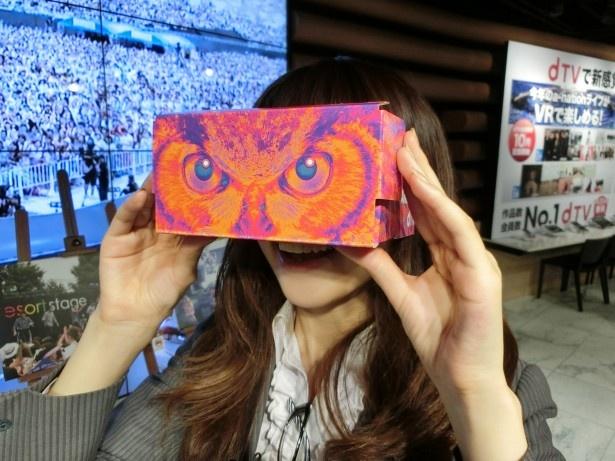 VR体験ができる「ハコスコ」も、アンケートに答えるだけでもらえる!