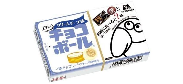 塩気のあるクリームチーズ風味の「白いチョコボール」
