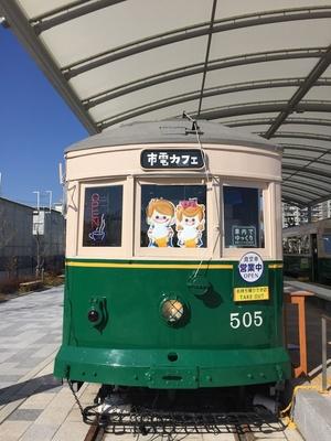 京都市内を実際に走っていた車輌が店舗として活用