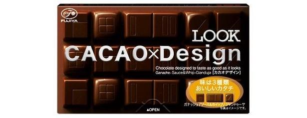 チョコ好きに贈る新感覚の「LOOKカカオデザイン」