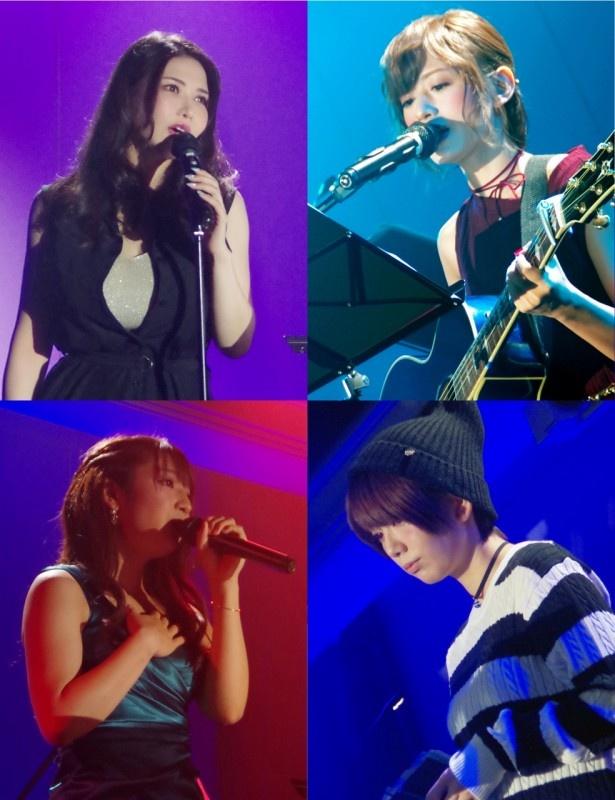 ライブイベント「MilGene Jazz Quartet LIVE2」に出演した(写真左上から時計回りに)沖田杏梨、希島あいり、希美まゆ、神咲詩織
