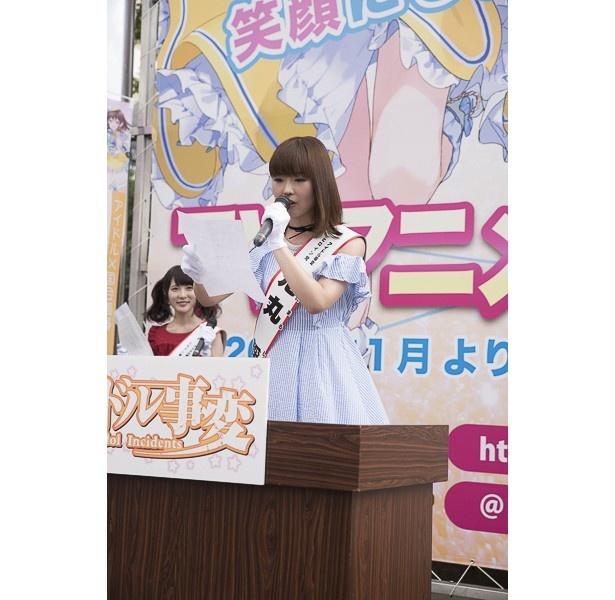 渕上舞・上田麗奈たちアイドル議員が新宿駅前でアニメ化発表!