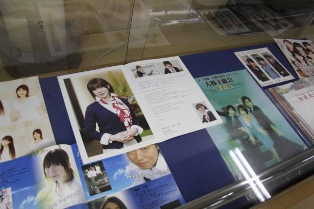 松来未祐、1000人のファンが駆けつけた愛悼イベント――「サンキュー39!未祐ちゃん」レポート