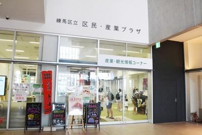 練馬の名産品の販売も行っている練馬区観光案内所(「Coconeri」)