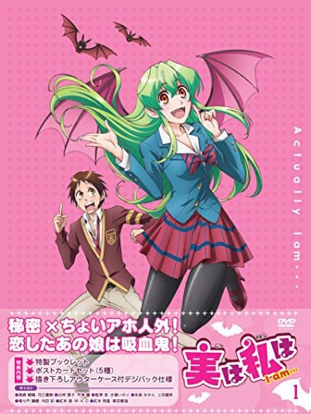Blu-ray「実は私は第1巻」7020円ほか、全6巻が発売中