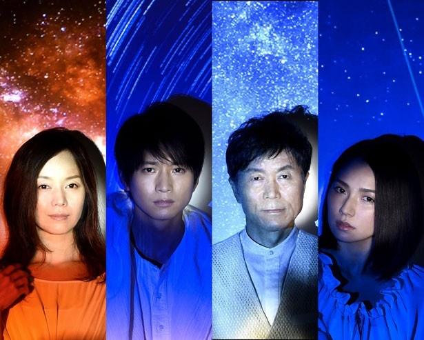 舞台「星回帰線」は、11月にロームシアター京都 サウスホールで上演される
