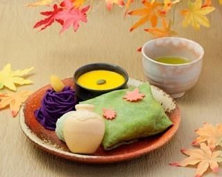壷切茶のタルトに秋色の食材をかごに盛り合わせた「秋の花籠 —壷切茶を添えて—」(1301円※祇園本店限定)