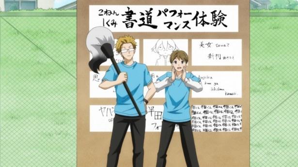 TVアニメ「はんだくん」第11話先行カットが到着。半田にキングの名誉を!
