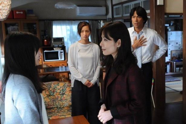 【写真を見る】最終話で梅田夫婦が最後に「愛しています。」という言葉を掛ける相手とは?