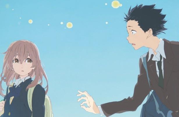 大今良時の大ヒット漫画を京都アニメーションが映画化!ハッとするような映像美にも注目だ