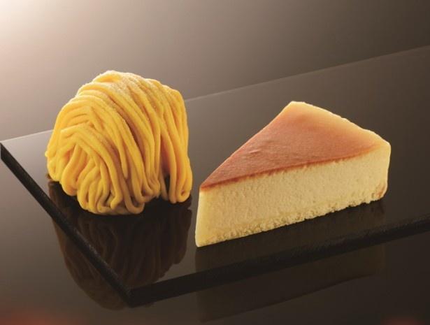 9月28日(水)から新発売の「ベイクドチーズケーキ」(写真右・単品400円)は4種類のチーズを使用。秋の味覚のカボチャを使った「かぼちゃのモンブラン」(写真左・単品400円)も発売中だ