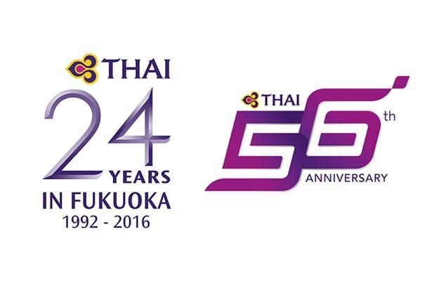 今年は、タイ国際航空56周年、福岡就航24周年。ロゴはシルクや蘭をモチーフにしている