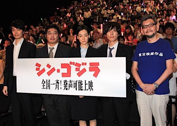 庵野秀明監督「僕はもういい」とコメント。会場は猛反発!