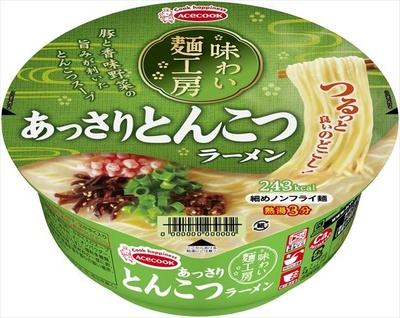 豚骨らしい風味の強い本格的な味わいの「あっさりとんこつラーメン」