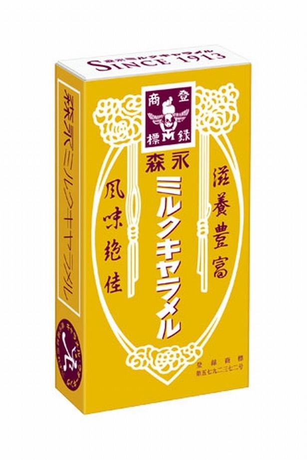 【写真を見る】発売期間中に「森永ミルクキャラメル」の箱を持って行くと「マックシェイク森永ミルクキャラメル」Mサイズが50円引きになるキャンペーンも実施!