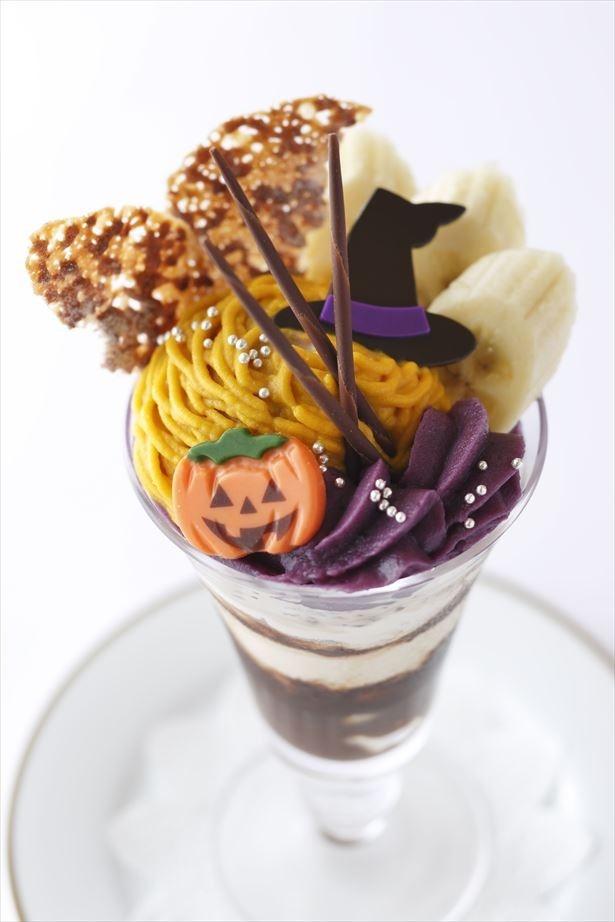 """【写真を見る】「チョコレートパフェ""""ハロウィンスタイル""""」 (1620円)はジャック・オー・ランタンと魔女の帽子の飾りがキュート"""