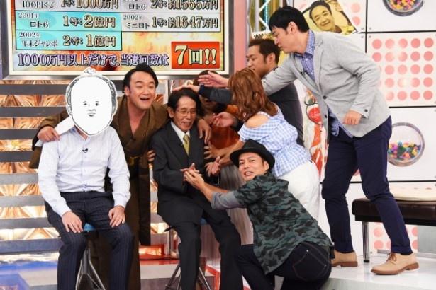 【写真を見る】宝くじの高額当選者に群がる出演者たち