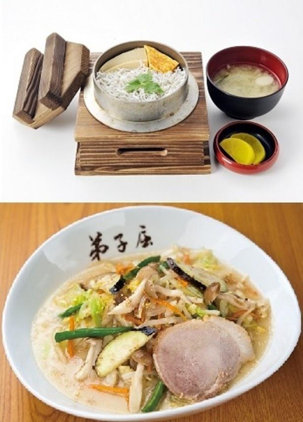 秋の味覚を使った期間限定の特別メニューを食べられるのは三井アウトレットパーク 札幌北広島だけ