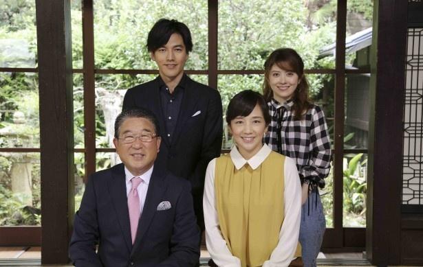 三世代家族を見届ける徳光和夫、西田ひかる(前列左から)、要潤、宮澤エマ(後列左から)