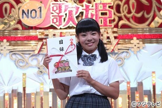 9月14日に放送された「No.1歌姫決定戦~第一回夢のステージで歌えるコンテスト~」の優勝者・藤井菜央さん
