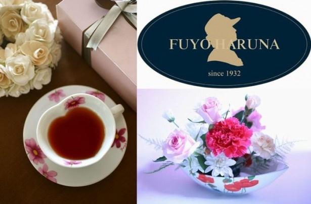 春名芙蓉ブランド「FUYO HARUNA」 花の食器と写真展は、9月10日(土)~19日(月・祝)の期間中開催
