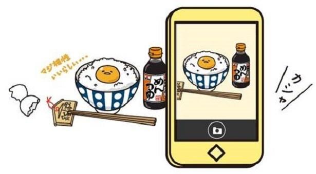 """ヤマキのコミュニティーサイト「だしコミュ」へ会員登録(無料)してから、""""めんつゆ頼り""""な料理の写真を投稿しよう"""