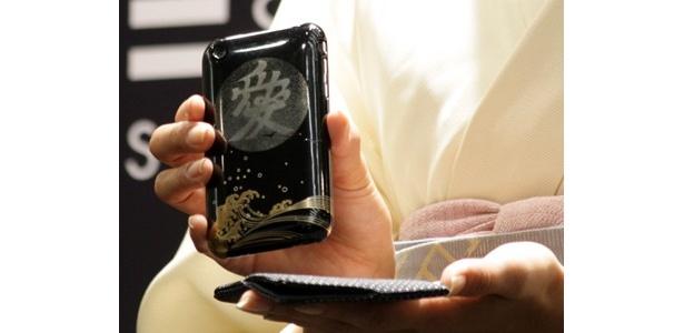 「直江兼続」バージョン。兼続の最も有名な漢詩から月に向かって飛ぶ雁のモチーフを採用