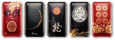 「織田信長」「伊達政宗」「上杉謙信」「直江兼続」「真田幸村」をモチーフにした「JAPAN TEXTURE Special Editions for iPhone 3GS/3G」