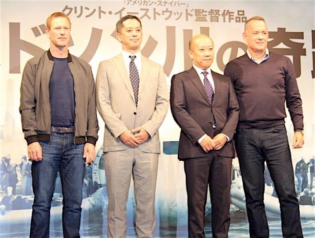 【写真を見る】トム・ハンクスとアーロン・エッカート、奇跡を目撃した日本人と対面!