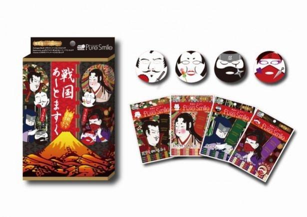 マスクは左から「ひげ長」「きゃしゃ姫」「うじ丸」「桃だゆう」。