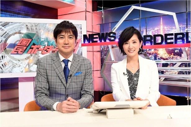 「コレは知ってる!解説つき ニュース国民ボーダーライン」でMCを務める羽鳥慎一、高島彩