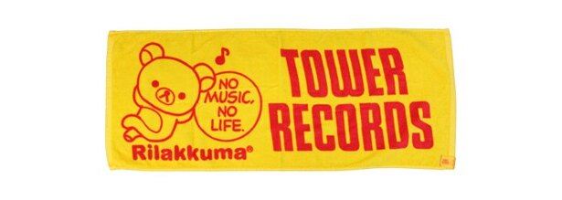 TOWERRECORDS × Rilakkuma タオル 600円(税込)