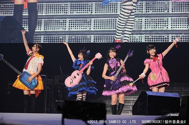 プラズマジカ(SHOW BY ROCK!!)