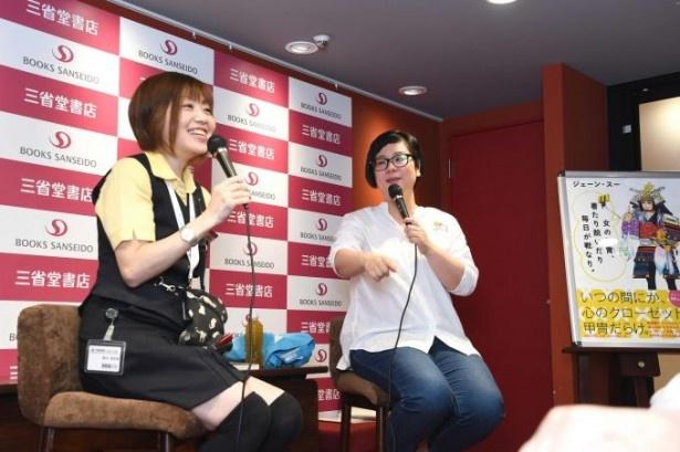 (左)書店員・新井さん(右)ジェーン・スーさん