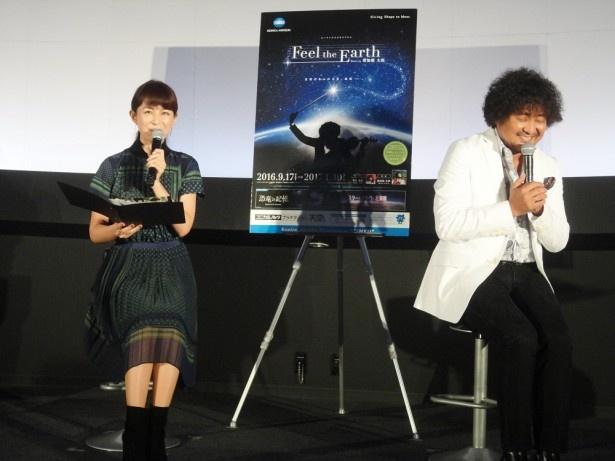 上映期間は2017年1月末までの予定