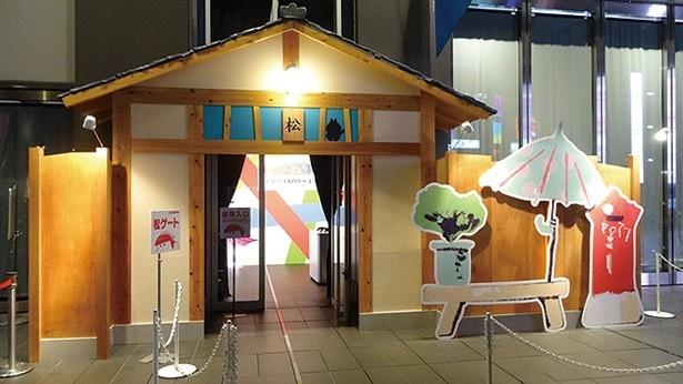 入口は6つ子が暮らす松野家の玄関を木造でリアルに再現