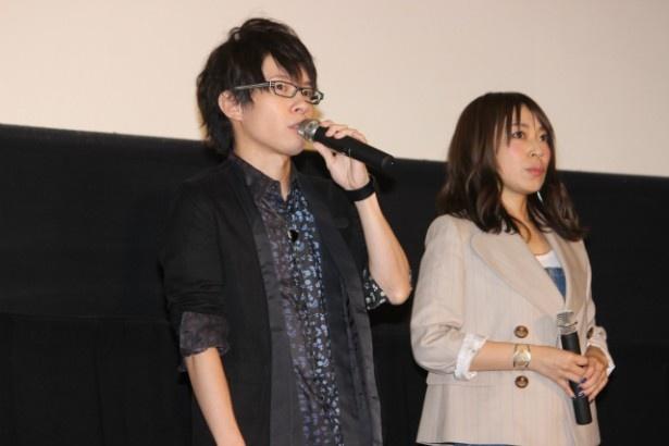 真柴智役の声優・豊永利行(左)と山田尚子監督