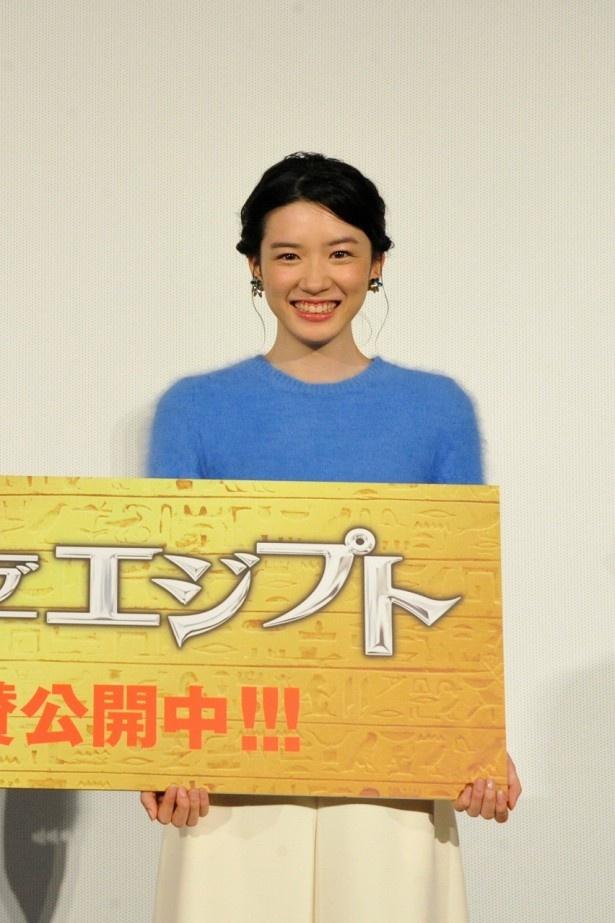 永野は「お友達だったり、家族だったり、恋人だったりいろいろな方と楽しんで見てほしいです」と呼び掛けた