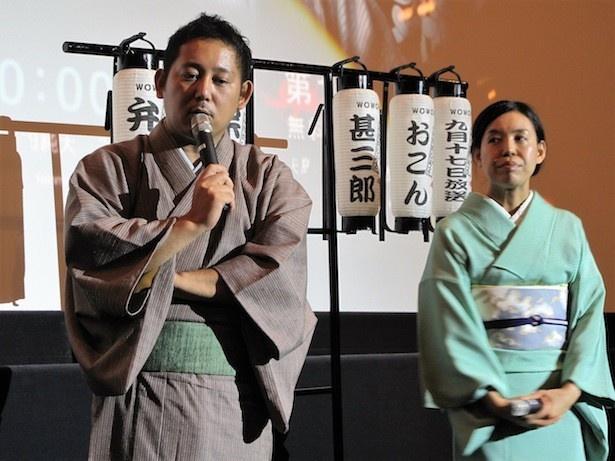 松山ケンイチ主演「連続ドラマW ふたがしら2」は9月17日(土)夜10時スタート