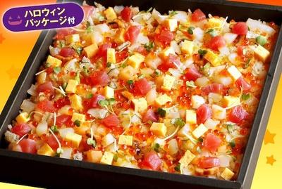 柿家鮨おすすめのきりこみばら寿司をハロウィンパッケージで!「ハロウィン きりこみばら寿司」