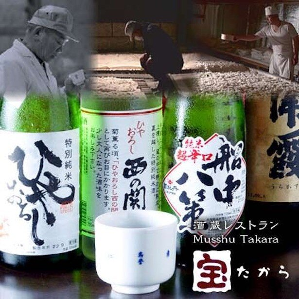 「酒蔵レストラン宝」が「秋刀魚のつみれ汁」を100円で提供するスペシャル企画を実施