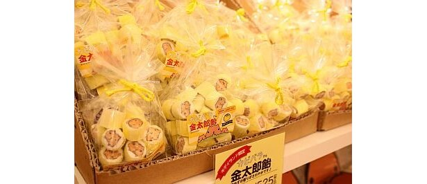 カピバラさん金太郎飴(¥525)