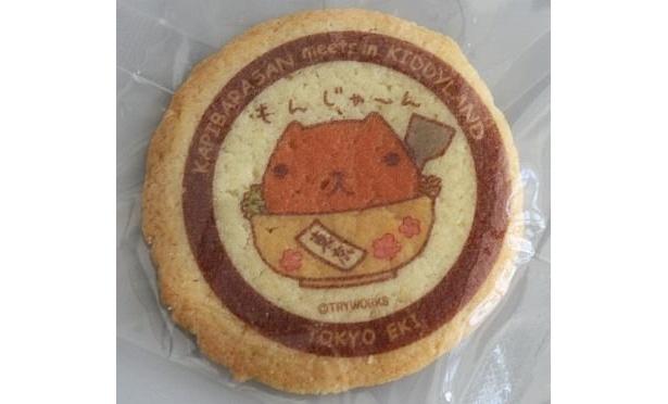 東京駅限定クッキー